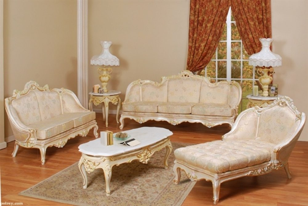 Exceptional French Provincial Living Room Set 642