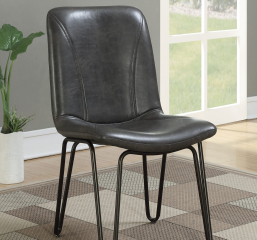 Sherman Upholstered Chair (Set of Four) by Coaster