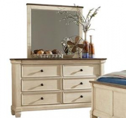 Weaver Dresser by Homelegance