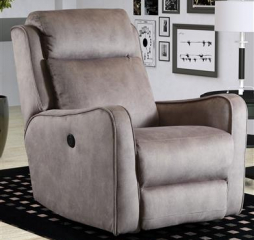 First Class Recliner by Southern Motion
