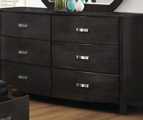 Lyric Dresser by Homelegance