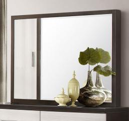 Pell Mirror w/ Storage by Homelegance