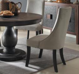 Dandelion Side Chair by Homelegance