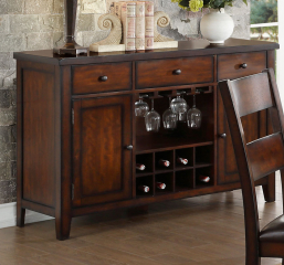 Mantello Server by Homelegance