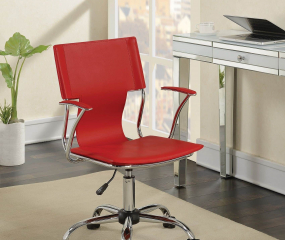 Productive Contemporary Office Chair by Coaster