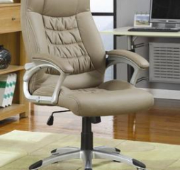 Transitional Taupe Office Chair by Coaster