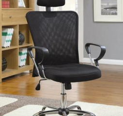 Casual Black Office Chair w/ Headrest by Coaster