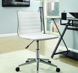 Armless Upholstered Chrome Home Office Chair by Coaster