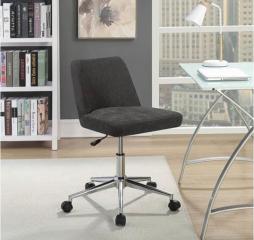 Elegant Upholstered Swivel Office Chair by Coaster