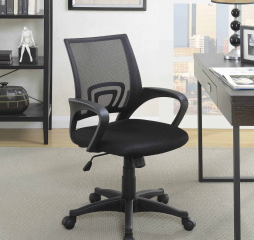 Contemporary Sleek Black High Back Office Chair by Coaster