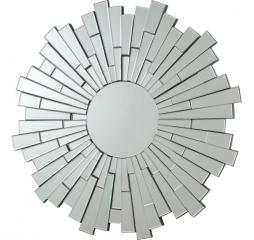 Transitional Silver Circular Sunburst Mirror by Coaster