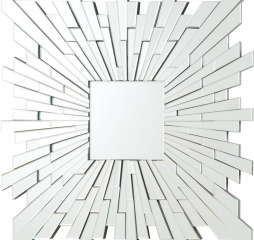 Transitional Silver Square Sunburst Wall Mirror by Coaster