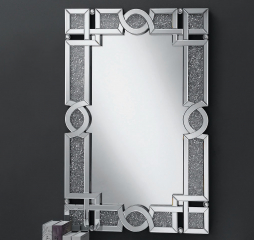 Ornate Silver Interlocking Wall Mirror w/ Iridescent Panels and Beads by Coaster