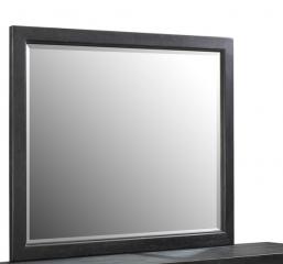 Warwick Mirror by Emerald Home Furnishings