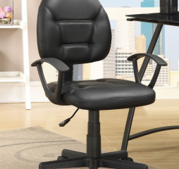 Comfortable Contemporary Black Office Chair by Coaster