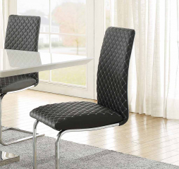 Yannis Side Chair by Homelegance
