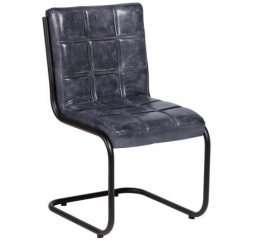 James Dining Chair By Porter