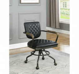 Height Adjustable Standard Back Office Chair by Coaster