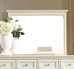 Northlake Master Mirror by A-America