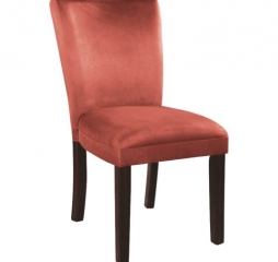 Bloomfield Side Chair by Coaster