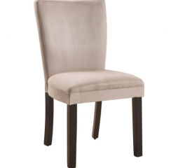 Bloomfield Parson Side Chair by Coaster
