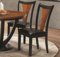 Boyer Side Chair by Coaster