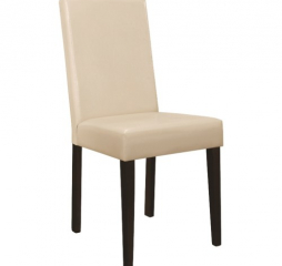 Clayton Dining Chair by Coaster