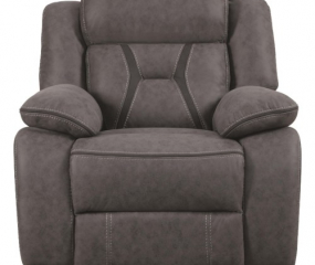 Houston Glider Recliner by Coaster