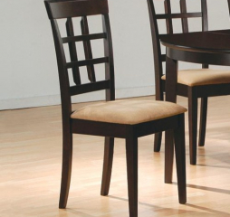 Gabriel Side Chair by Coaster