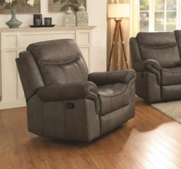 Sawyer Glider Recliner by Coaster