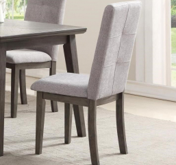 University Side Chair by Homelegance