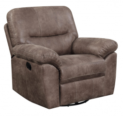 Nelson Swivel Glider Recliner by Emerald Home Furnishings