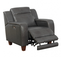 Beckett Power Recliner by Emerald Home Furnishings